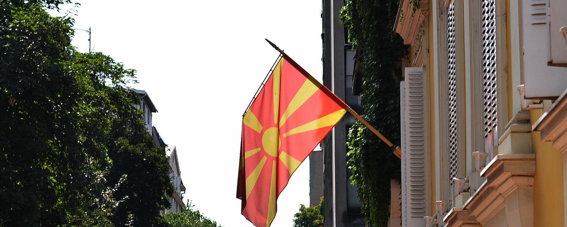 Застава Македоније на згради амбасаде - Sputnik Србија, 1920, 18.08.2021
