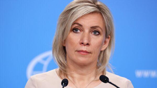 Официальный представитель Министерства иностранных дел России Мария Захарова - Sputnik Србија