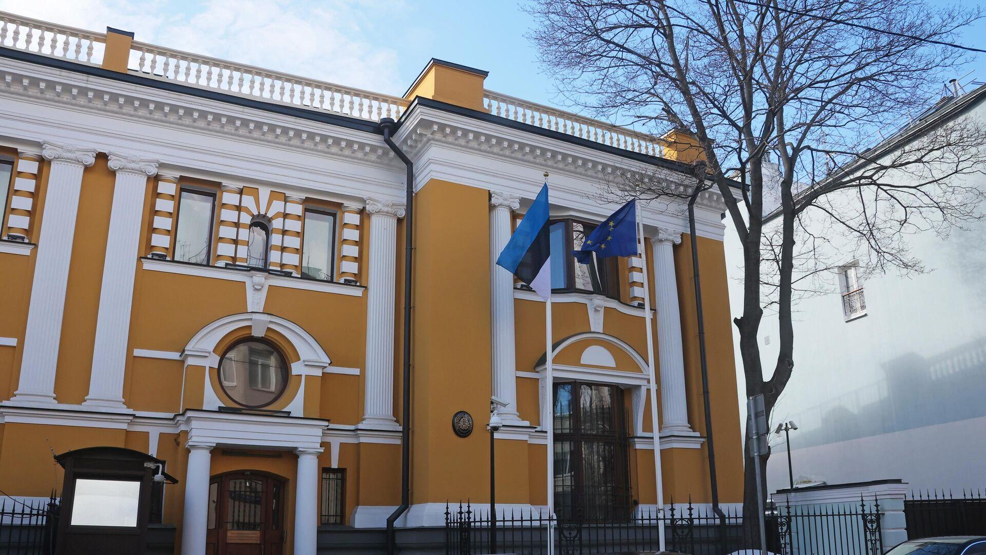 Zgrada estonske ambasade u Moskvi - Sputnik Srbija, 1920, 08.09.2021