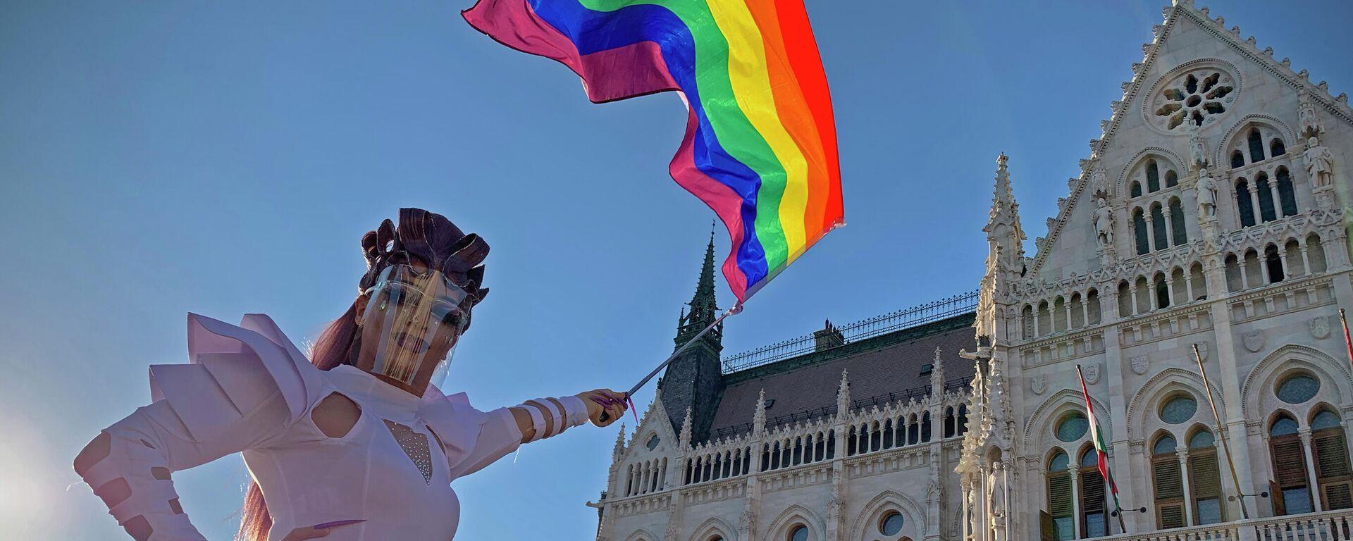ЛГБТ активисти испред мађарског парламента - Sputnik Србија, 1920, 17.09.2021