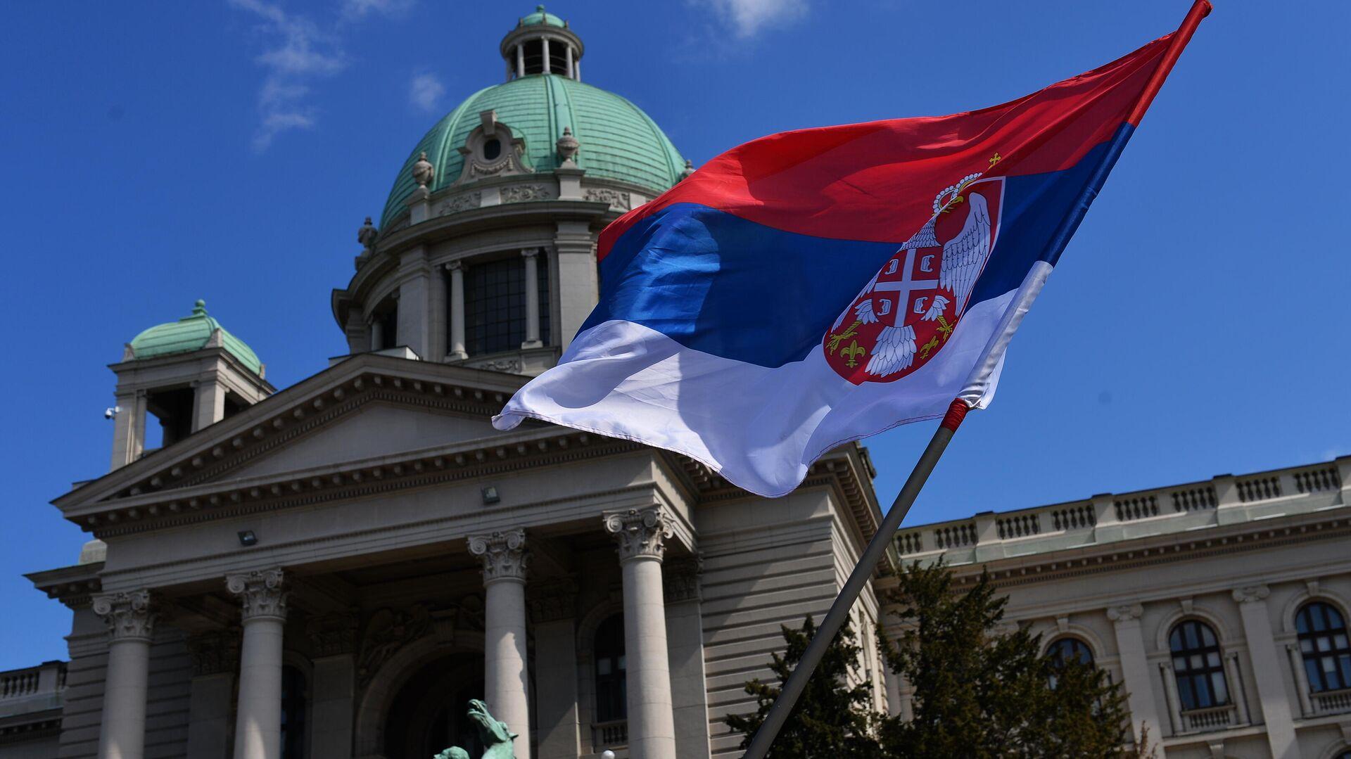 Застава Србије - Sputnik Србија, 1920, 08.09.2021