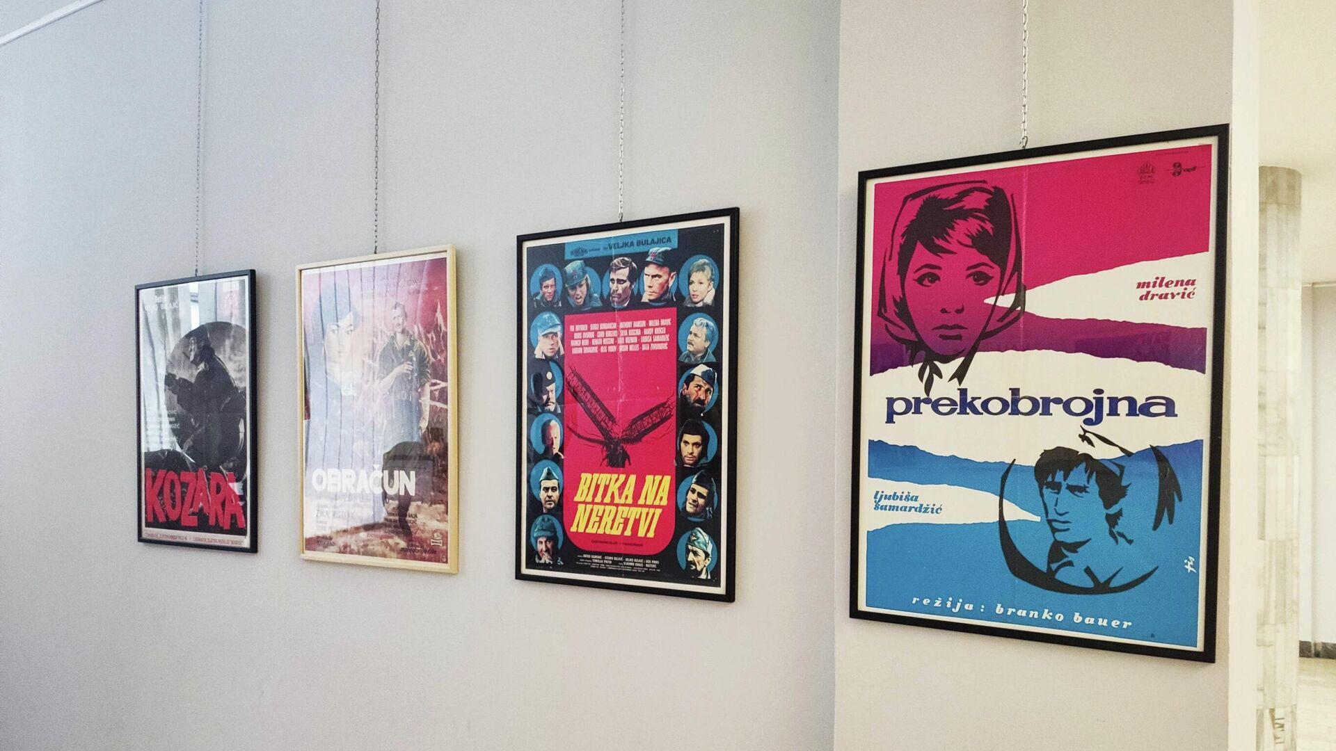 """""""Tragovi jednog vremena: Filmski plakat 1945-1970."""" - Sputnik Srbija, 1920, 24.07.2021"""
