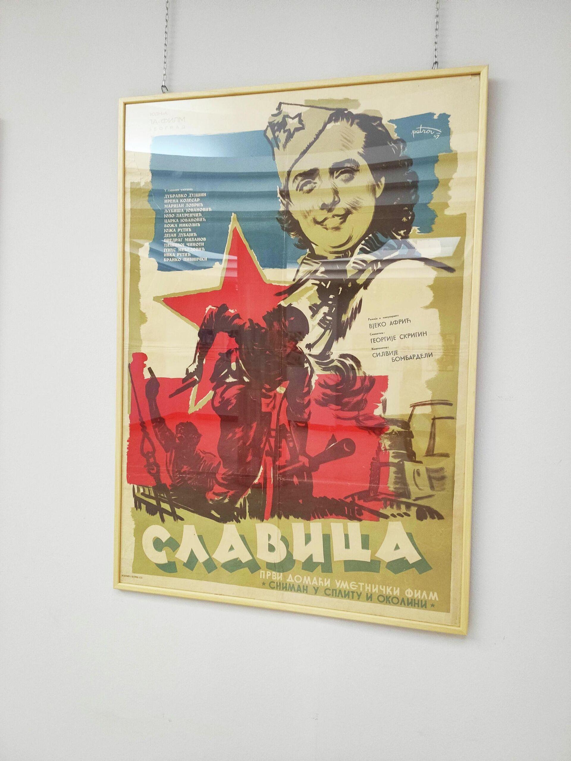 "Plakat za prvi jugoslovenski film ""Slavica"" - Sputnik Srbija, 1920, 22.07.2021"