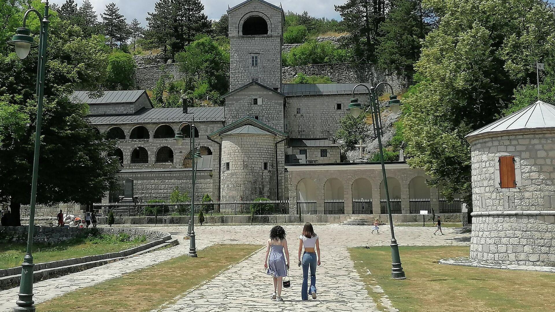 Cetinjski manastir - Sputnik Srbija, 1920, 09.09.2021