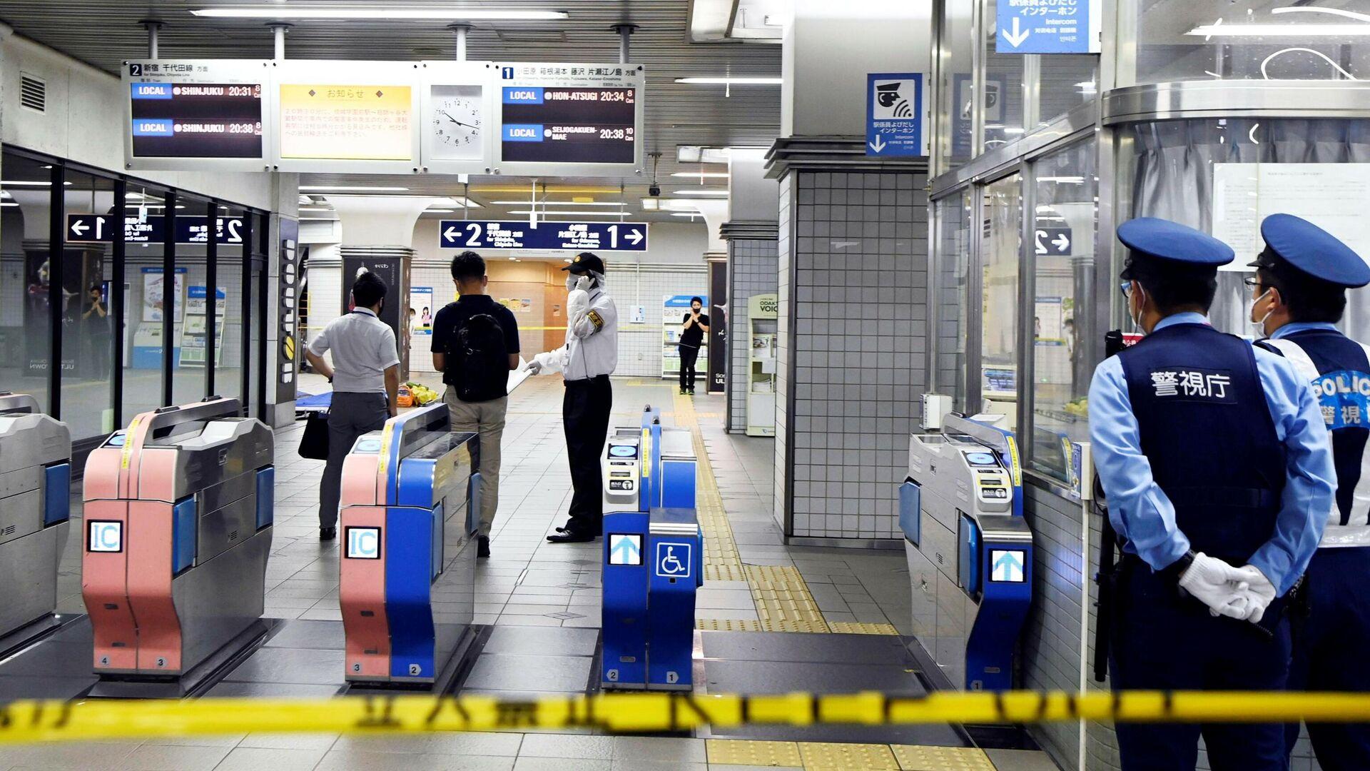 Japanska policija u tokijskom metrou posle napada u vozu - Sputnik Srbija, 1920, 07.08.2021