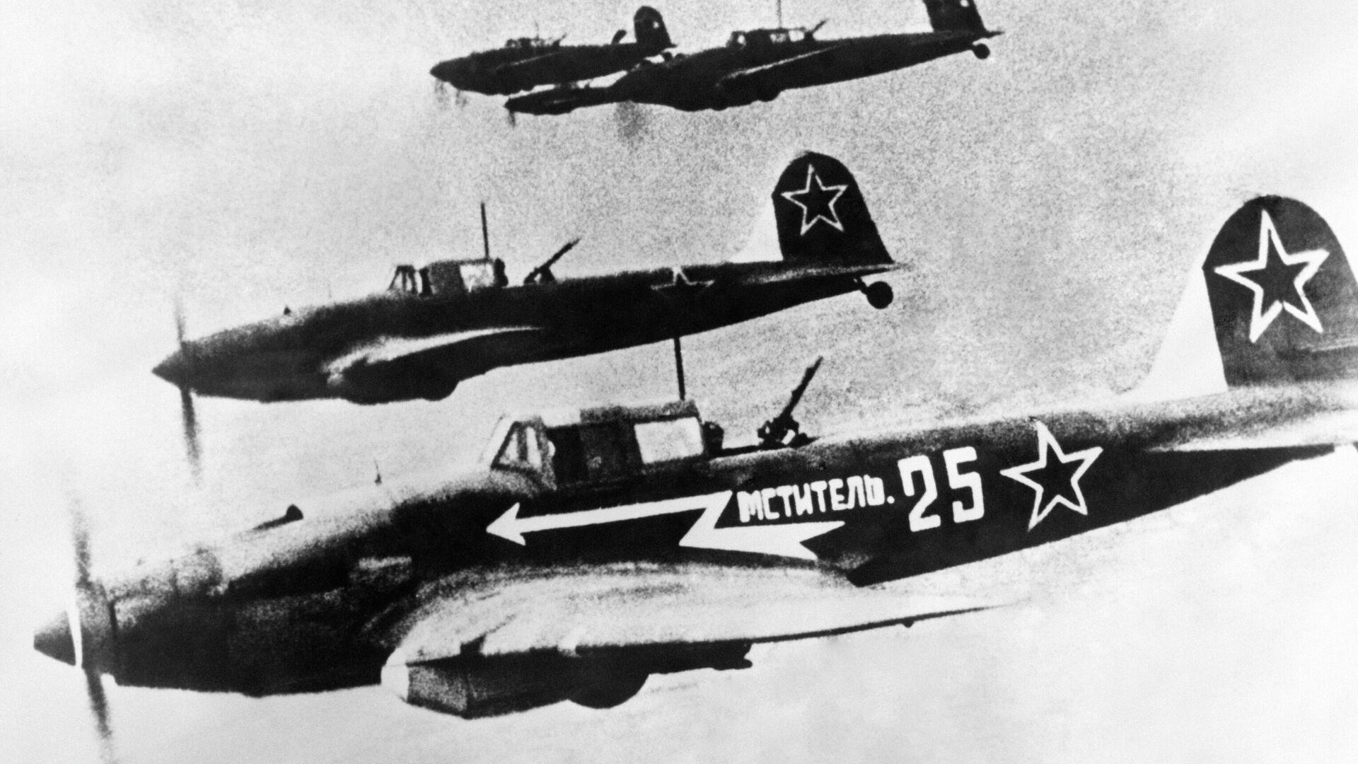 Како је совјетска авијација шокирала нацисте - Sputnik Србија, 1920, 07.08.2021