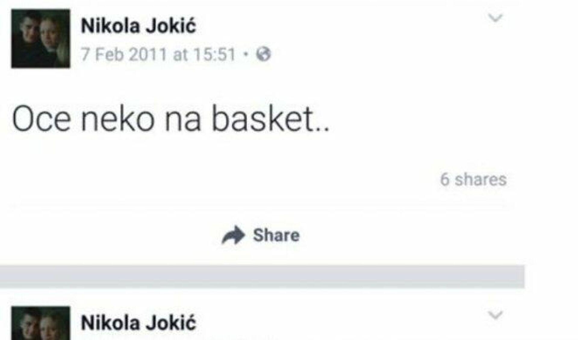 Nikola Jokić pre deset godina na Fejsbuku - Sputnik Srbija, 1920, 08.08.2021