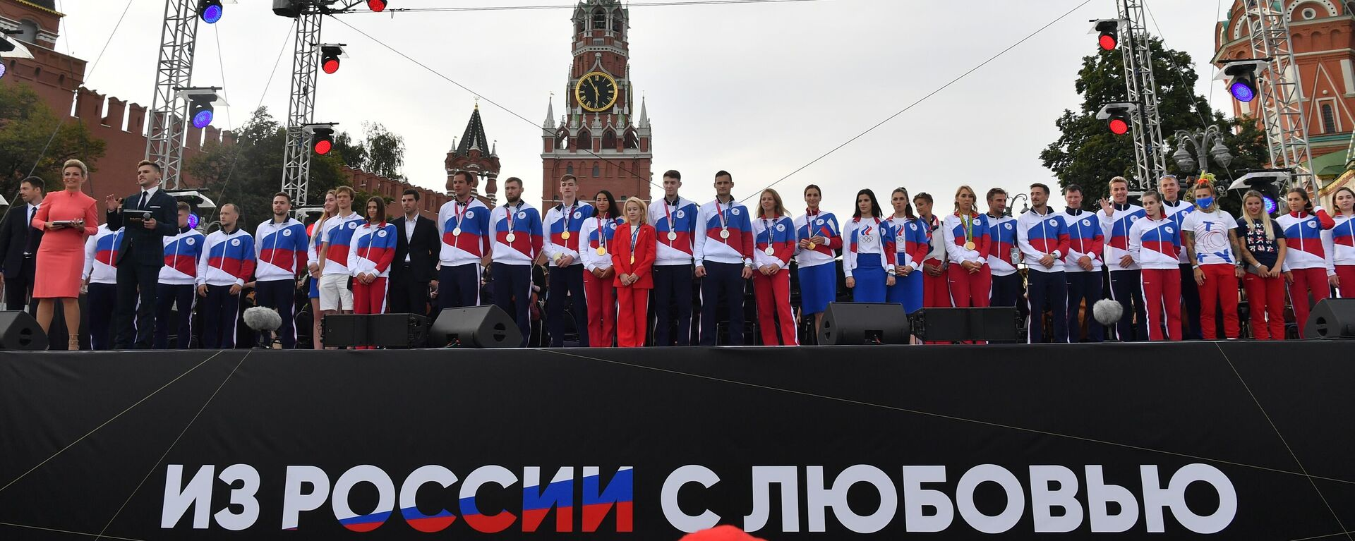 Руски олимпијци дочекани као хероји на Црвеном тргу - Sputnik Србија, 1920, 11.09.2021