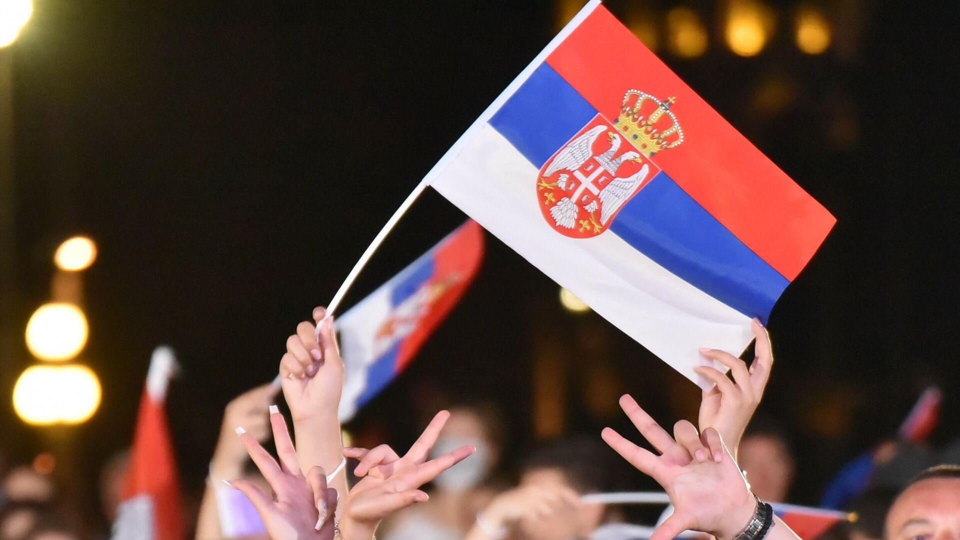 Zastava Srbije - Sputnik Srbija, 1920, 09.09.2021