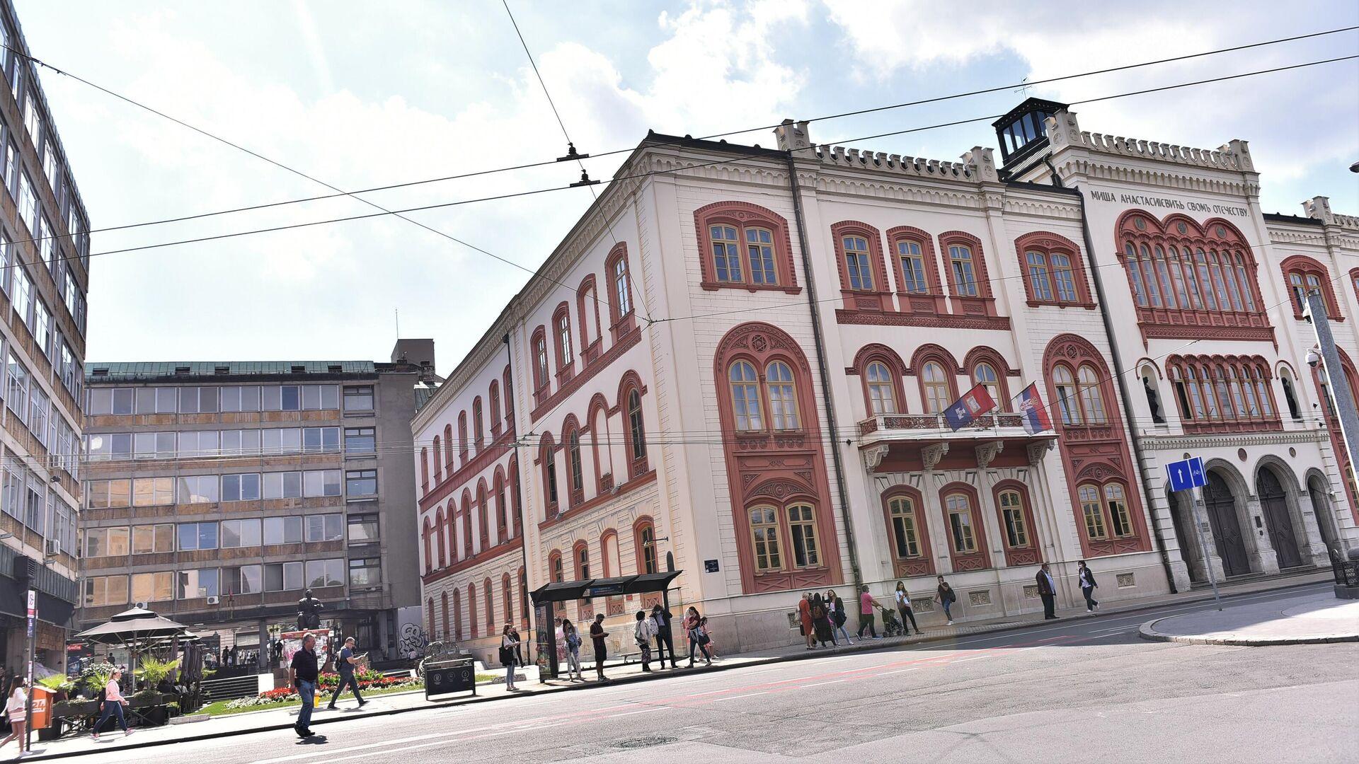 Универзитет у Београду - Sputnik Србија, 1920, 25.09.2021