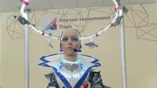- Sputnik Srbija