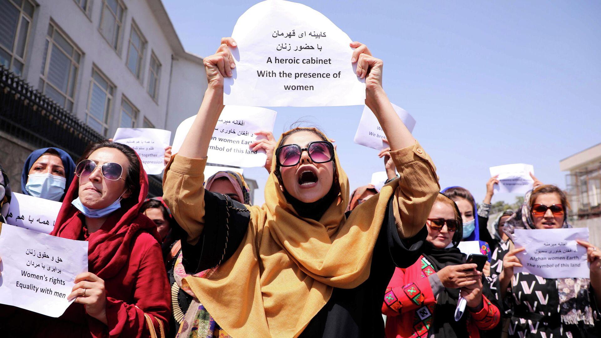 Protest Avganistanki za zaštitu prava žena u Kabulu - Sputnik Srbija, 1920, 04.09.2021