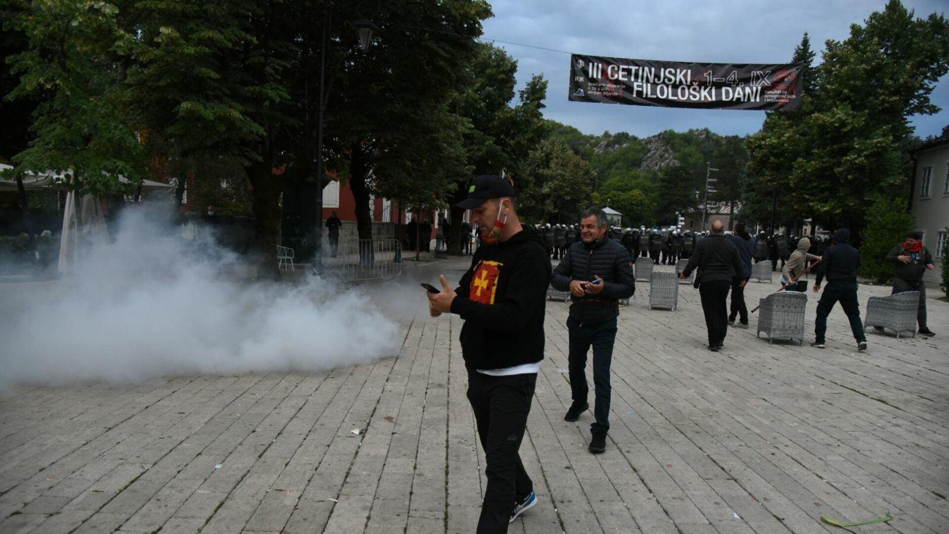Demonstranti na Cetinju - Sputnik Srbija, 1920, 05.09.2021