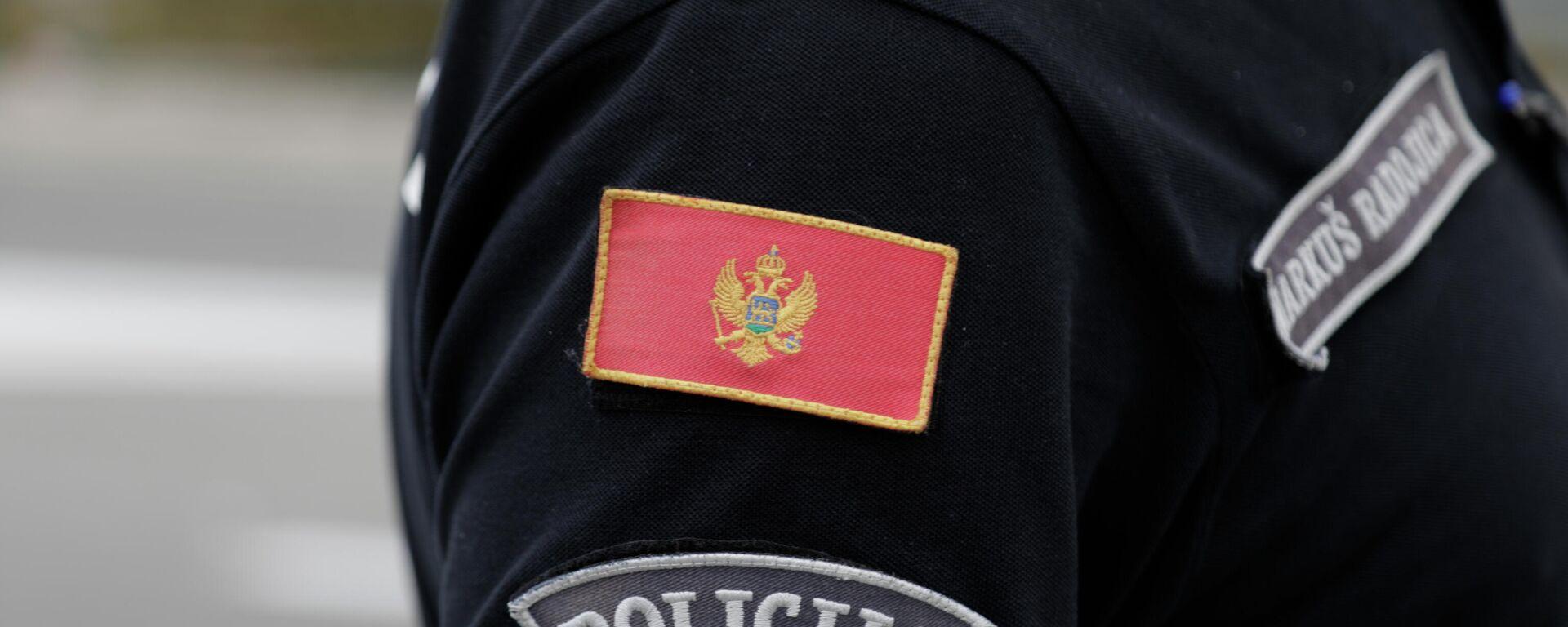 Припадник црногорске полиције - Sputnik Србија, 1920, 11.10.2021