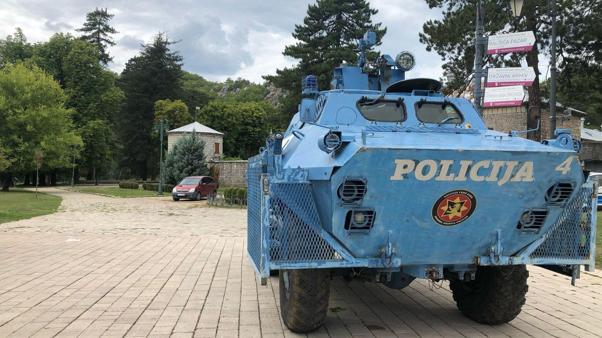 Policija na Cetinju - Sputnik Srbija, 1920, 19.09.2021