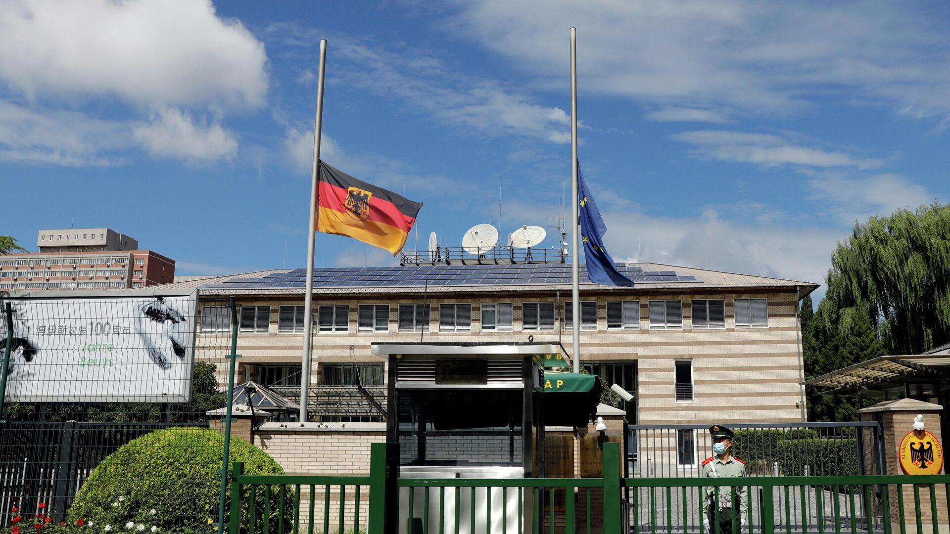Немачка амбасада у Кини - Sputnik Србија, 1920, 06.09.2021