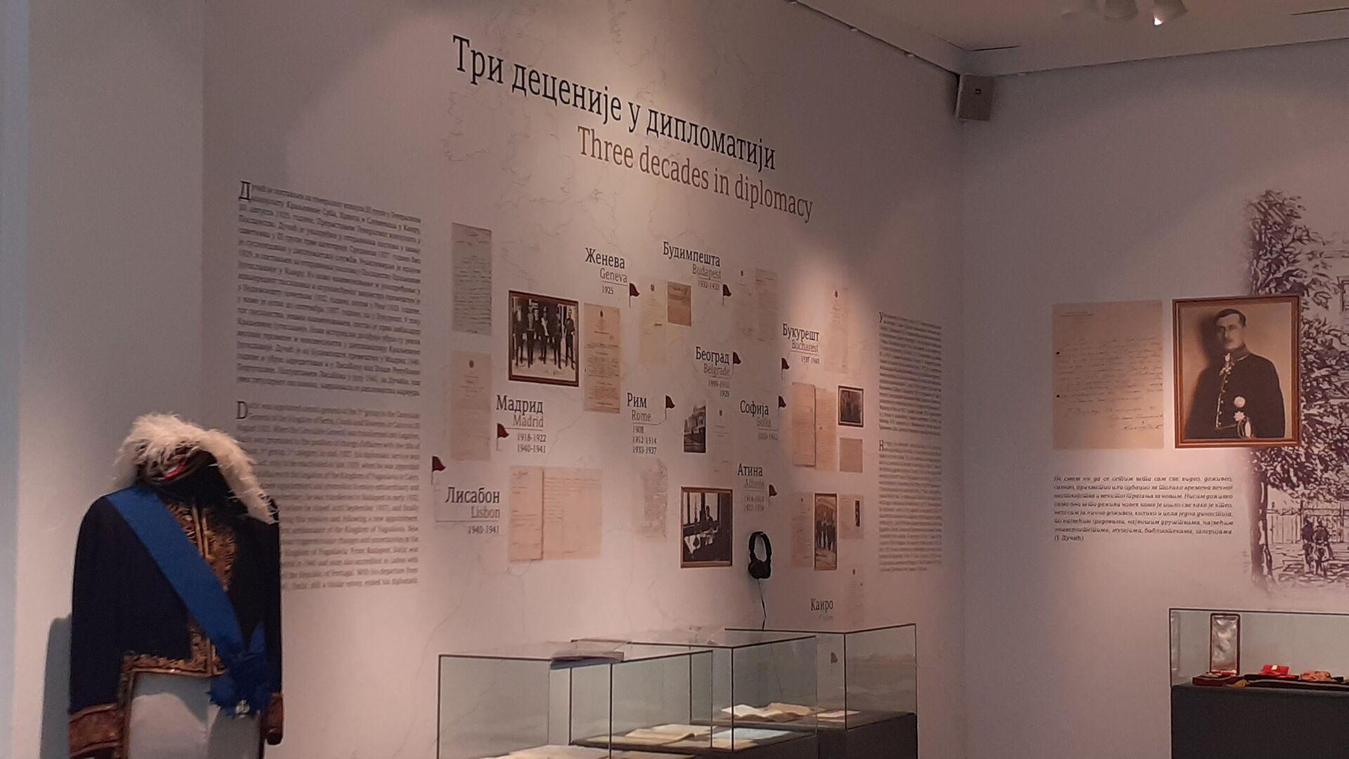Detalj sa izložbe o Jovanu Dučiću u Galeriji SANU - Sputnik Srbija, 1920, 06.09.2021