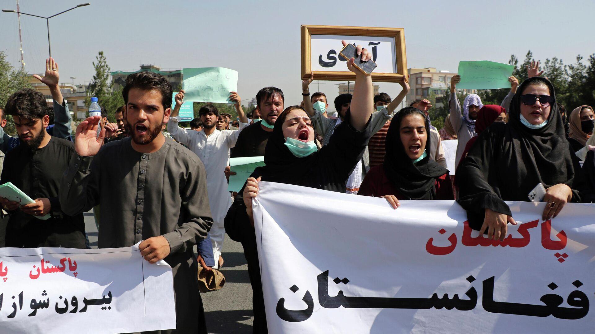 Protesti Avganistanaca protiv Pakistana ispred pakistanske ambasade u Kabulu - Sputnik Srbija, 1920, 07.09.2021