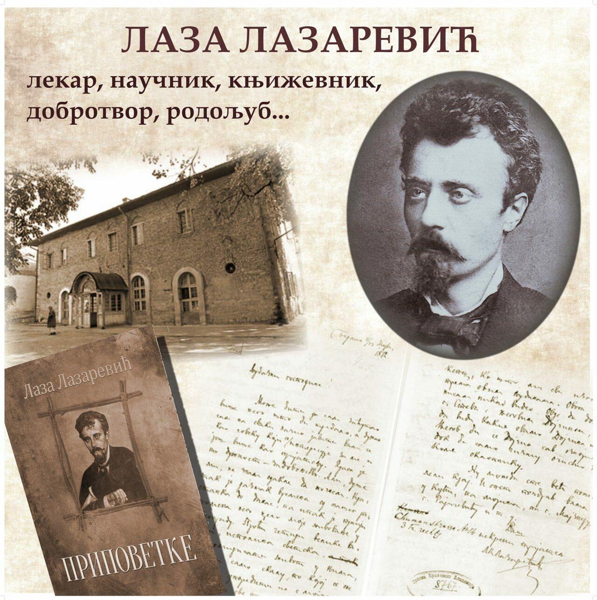 Izložba Laza Lazarević - srpski kulturni heroj - Sputnik Srbija, 1920, 08.09.2021