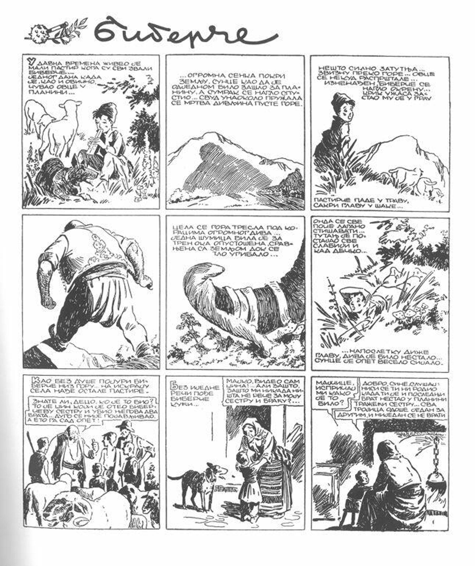 Biberče (verzija iz 1943.) - Sputnik Srbija, 1920, 08.09.2021