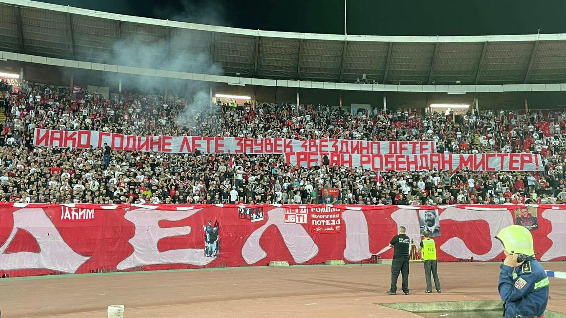 Детаљ са утакмице ФК Црвена звезда – Пролетер - Sputnik Србија, 1920, 11.09.2021