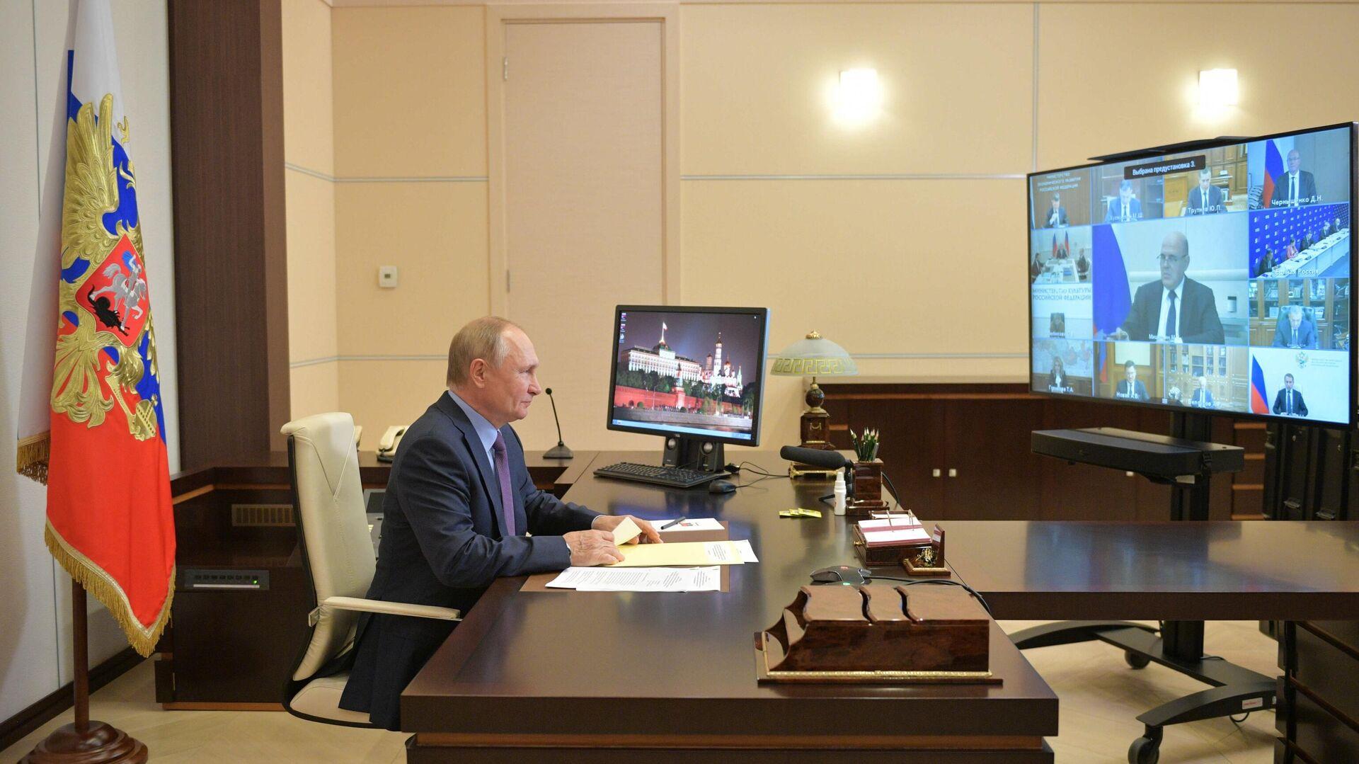 Predsednik Rusije Vladimir Putin tokom onlajn sednice Vlade Rusije - Sputnik Srbija, 1920, 15.09.2021