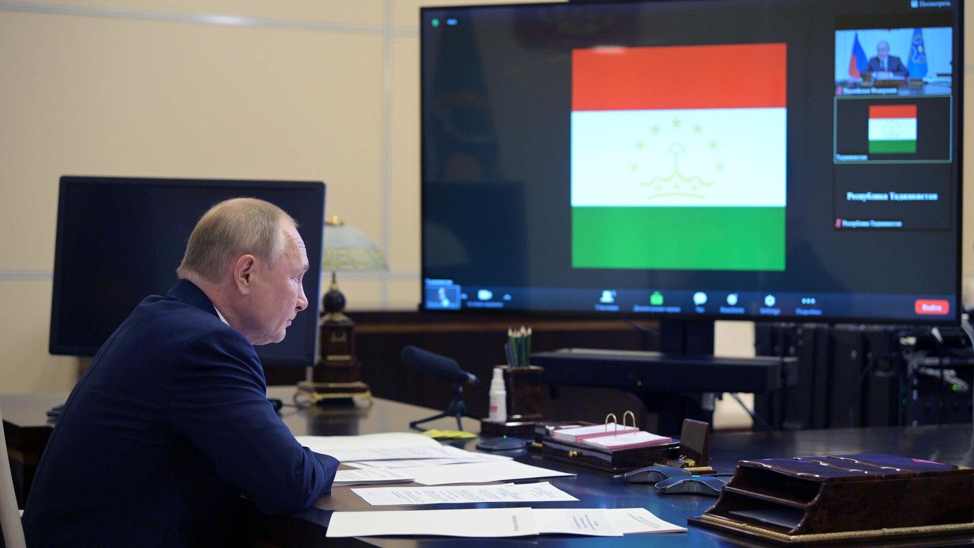 Председник Русије Владимир Путин на онлајн састанку лидера ОДКБ-а - Sputnik Србија, 1920, 16.09.2021