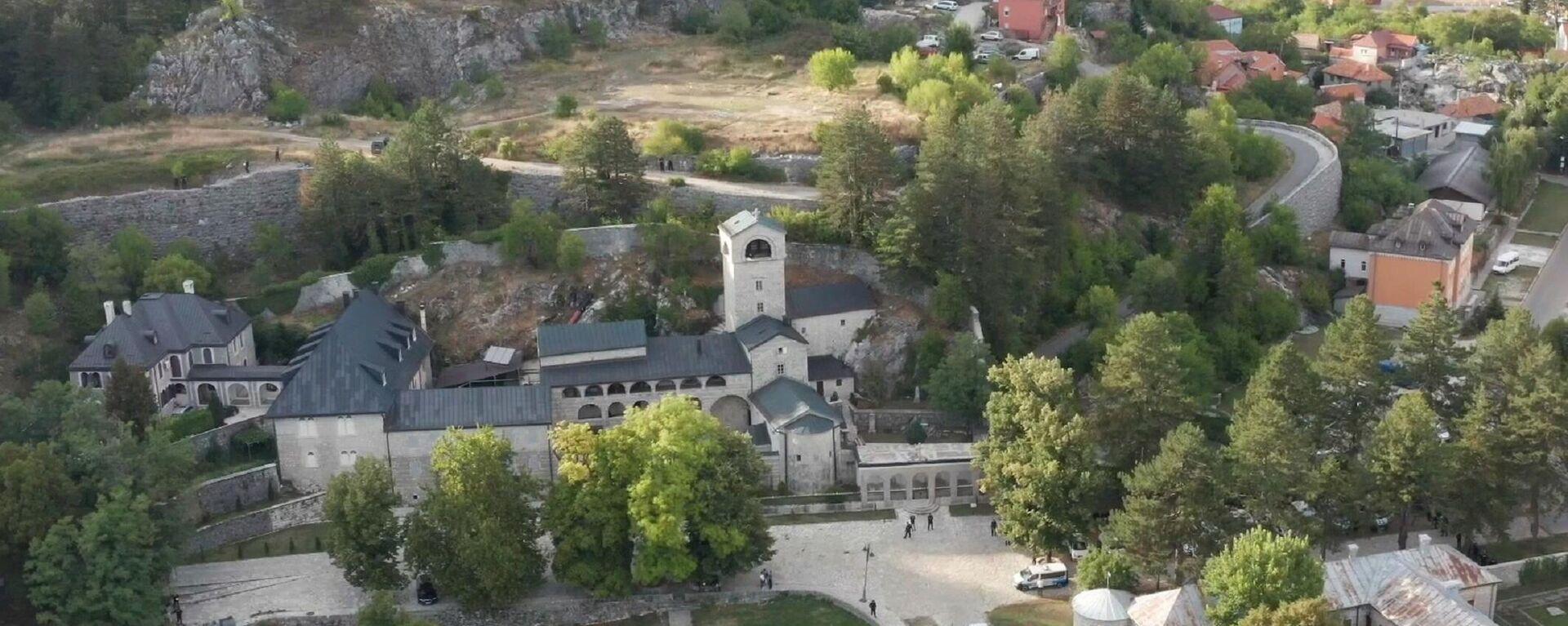 Cetinjski manastir - Sputnik Srbija, 1920, 16.09.2021