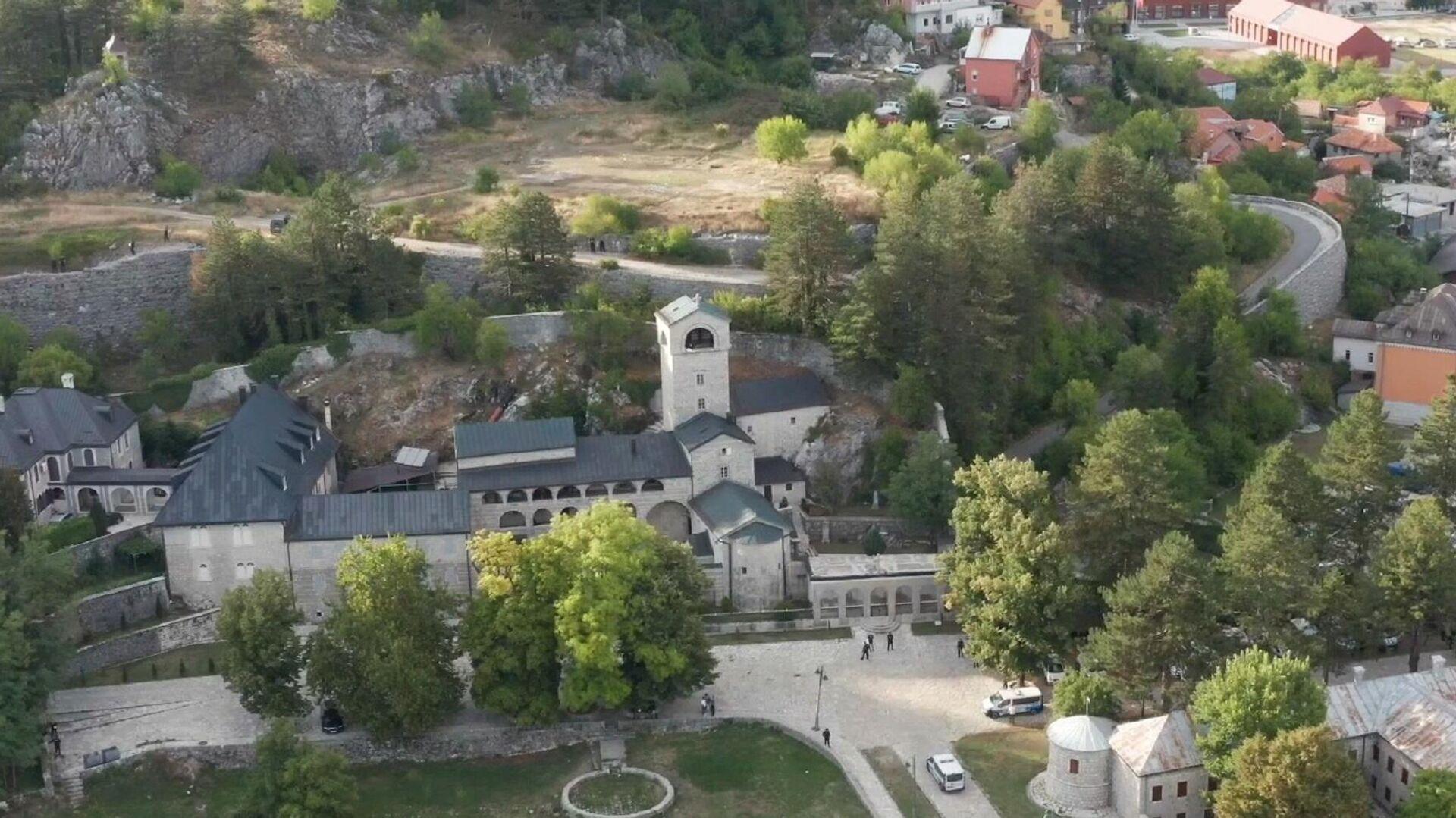 Цетињски манастир - Sputnik Србија, 1920, 16.09.2021