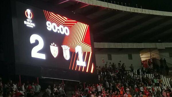Pobeda Crvene zvezde protiv Brage - Sputnik Srbija