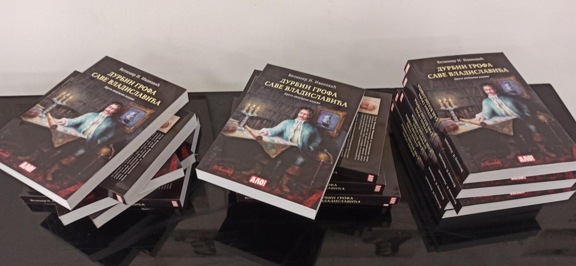 Drugo, dopunjeno izdanje romansirane biografije o grofu Raguzinskom - Sputnik Srbija, 1920, 18.09.2021