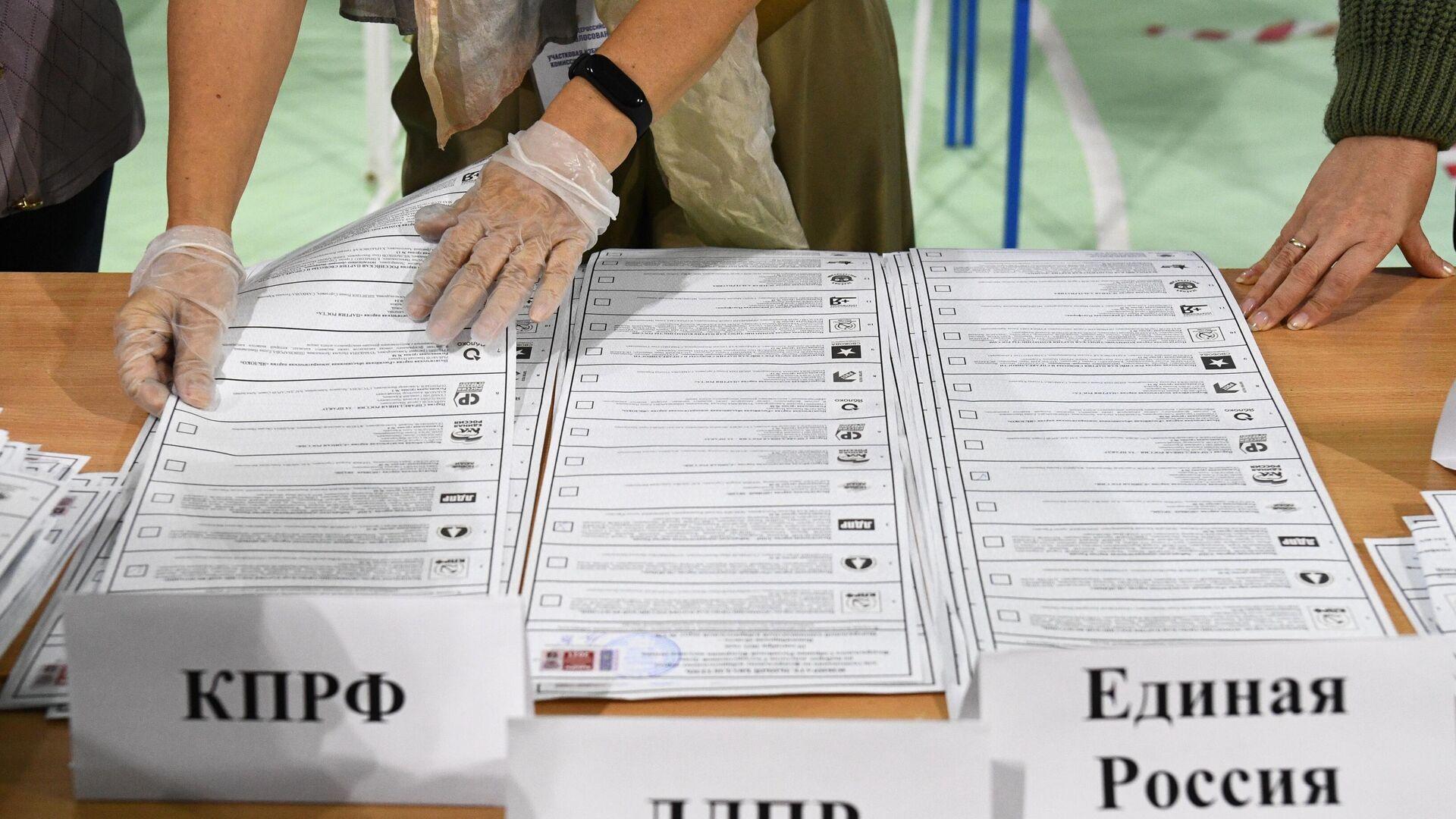 Пребројавање гласова на парламентарним изборима у Русији - Sputnik Србија, 1920, 20.09.2021
