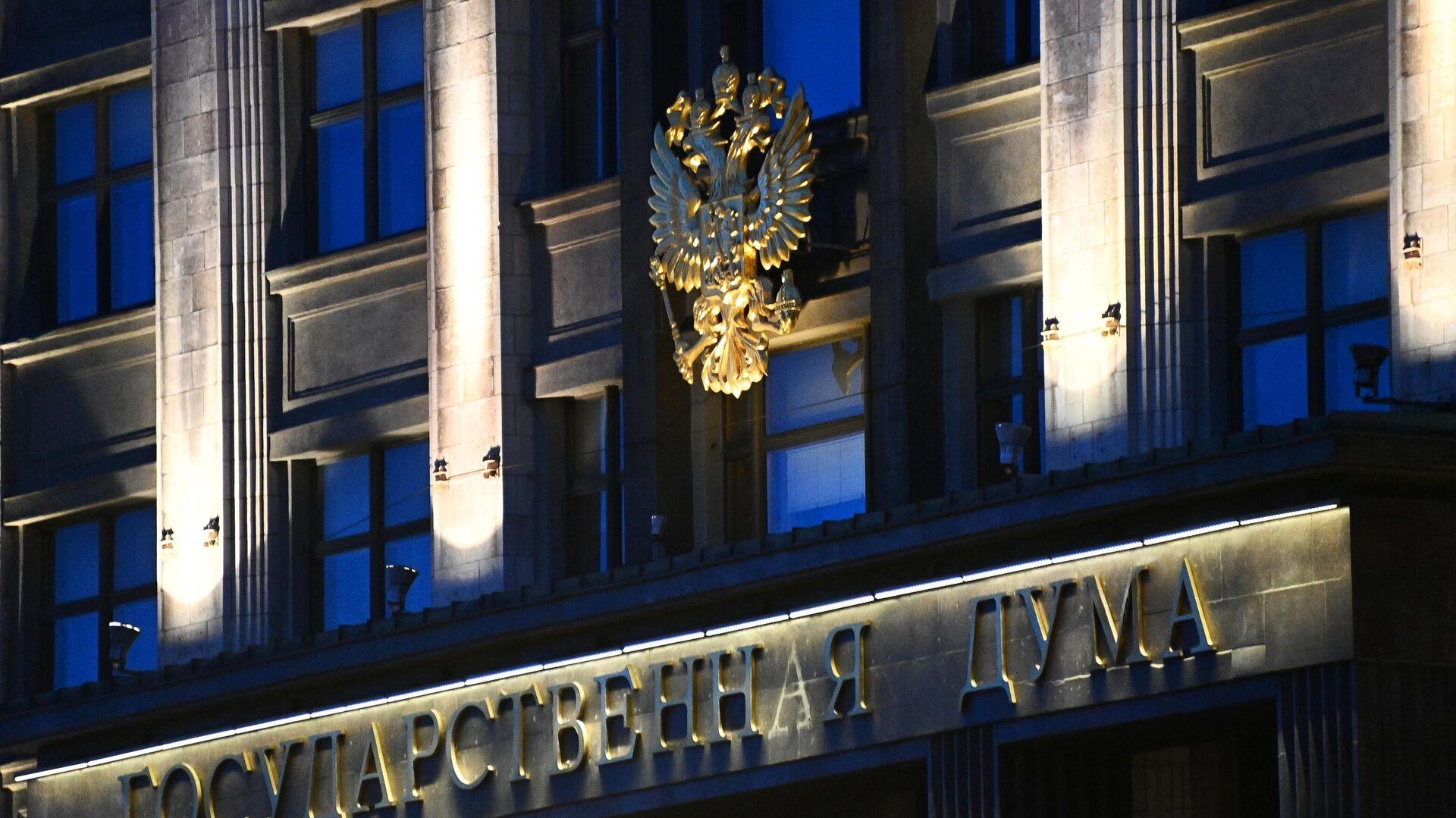 Zgrada Državne dume Rusije - Sputnik Srbija, 1920, 20.09.2021