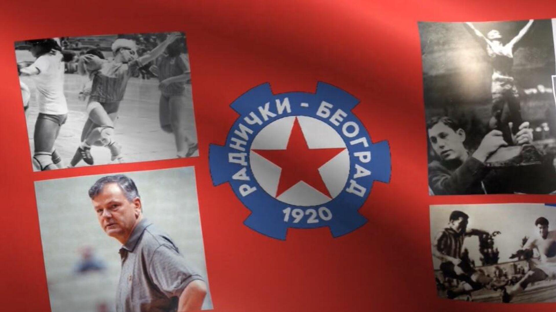 Radnički sa Crvenog krsta - Sputnik Srbija, 1920, 21.09.2021