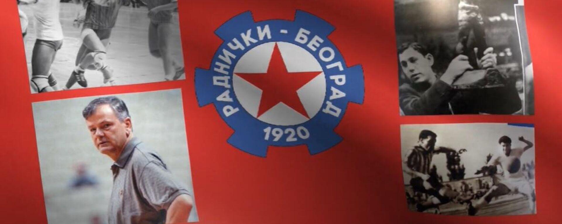 Раднички са Црвеног крста - Sputnik Србија, 1920, 21.09.2021