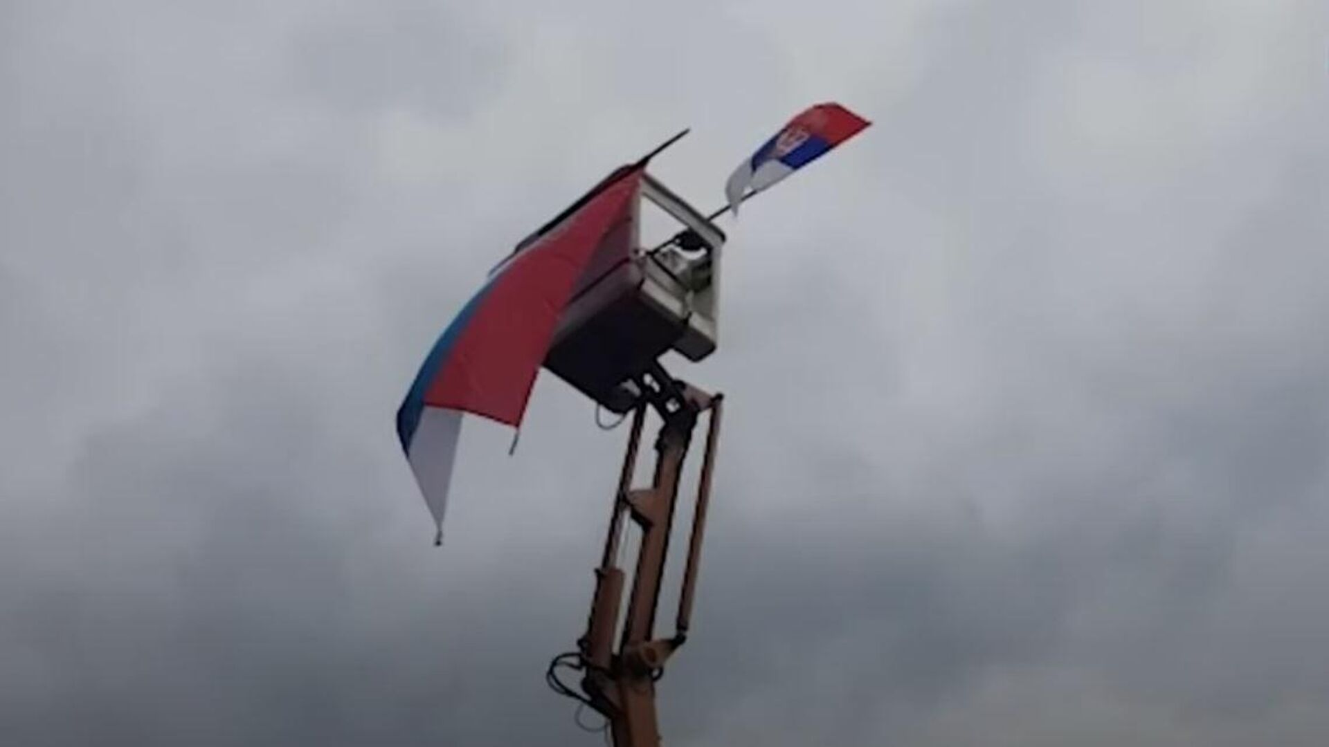 Српска застава се вијори на Јарињу - Sputnik Србија, 1920, 22.09.2021