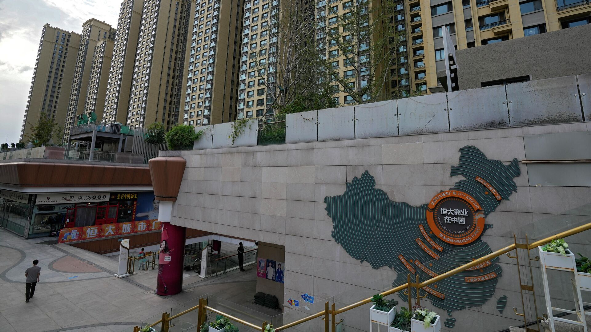 Kompanija Evergrande bila je jedan od najvećih građevinskih investitora u Kini - Sputnik Srbija, 1920, 11.10.2021