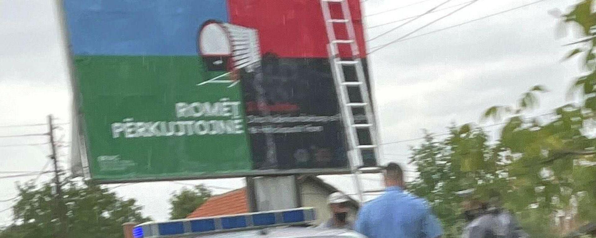 Грачаница билборд - Sputnik Србија, 1920, 22.09.2021