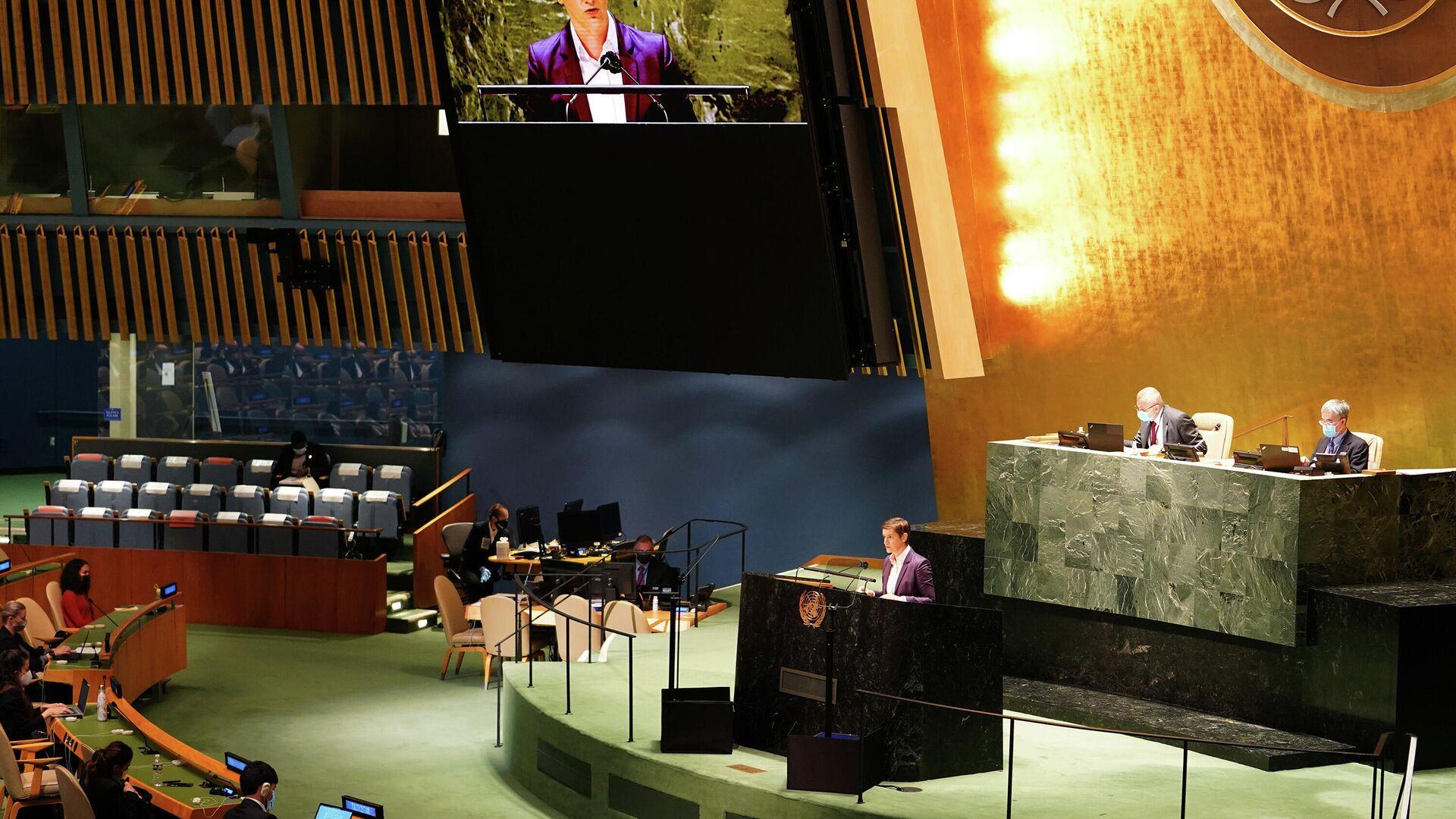 Ana Brnabić govori na Generalnoj skupštini Ujedinjenih nacija - Sputnik Srbija, 1920, 25.09.2021
