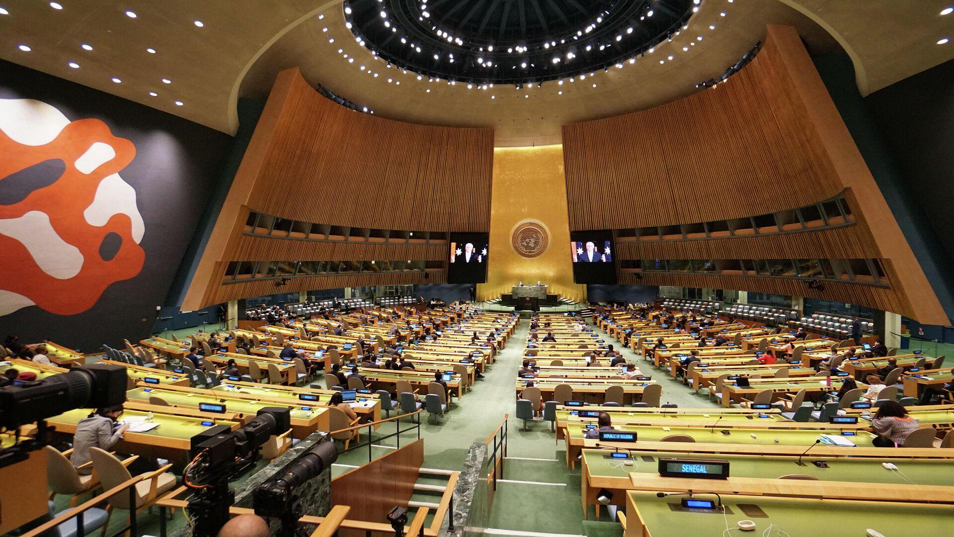 Генерална скупштина Уједињених нација - Sputnik Србија, 1920, 07.10.2021
