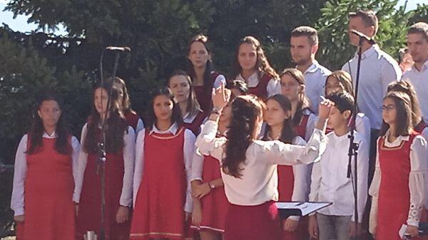 Ustoličenje vladike Metodija - Sputnik Srbija