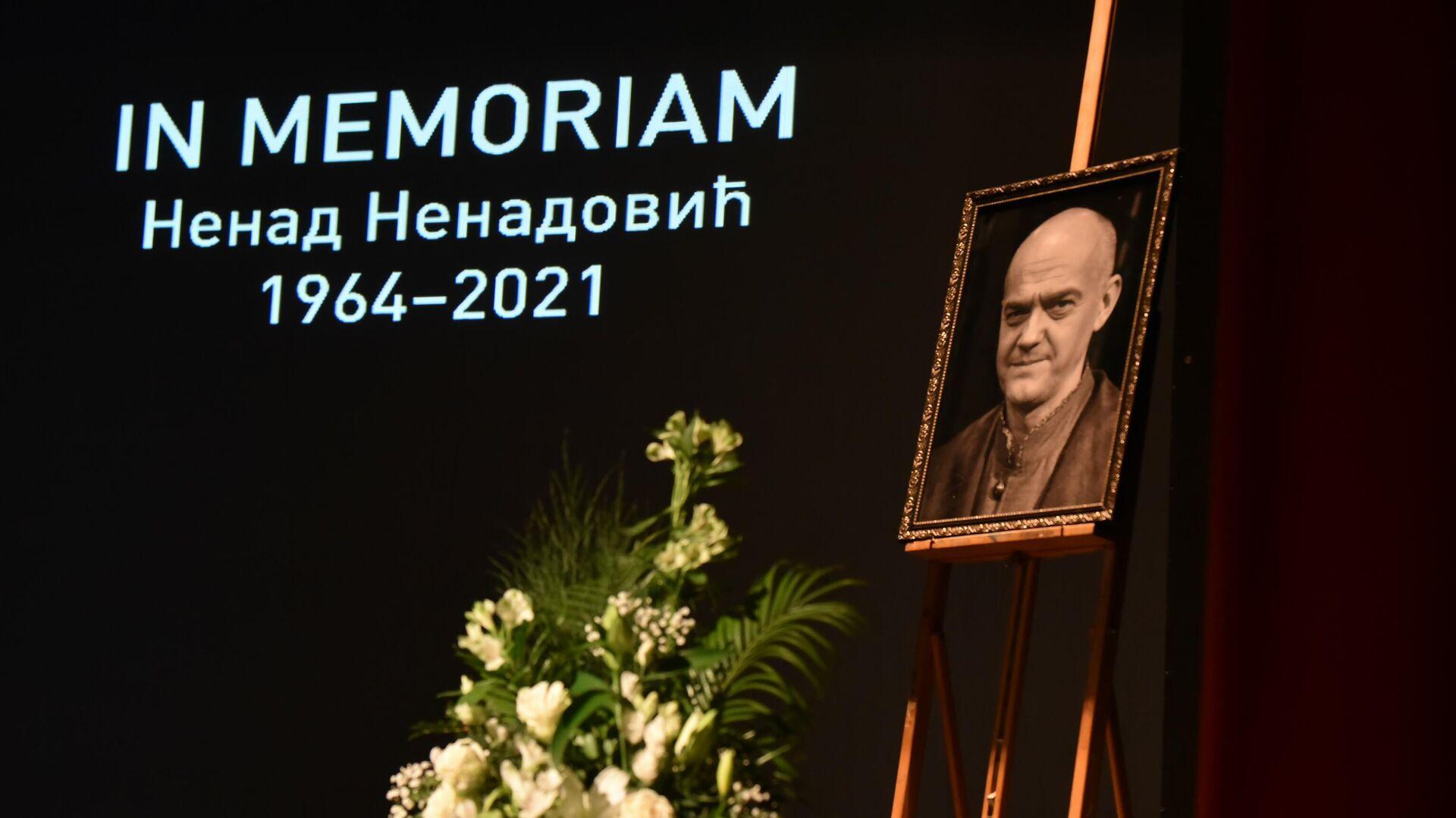 Komemoracija povodom smrti glumca Nenada Nenadovića - Sputnik Srbija, 1920, 27.09.2021