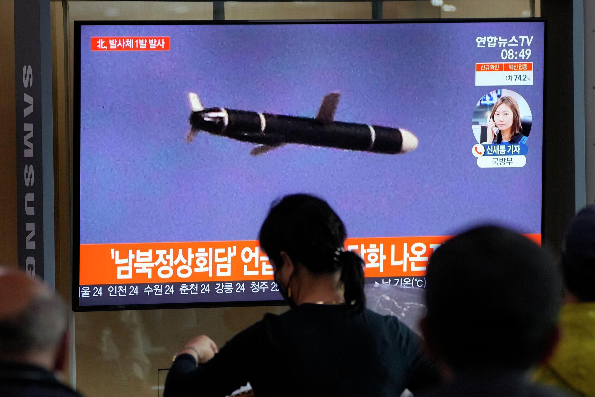 Severna Koreja lansirala neidentifikovani projektil - Sputnik Srbija, 1920, 28.09.2021