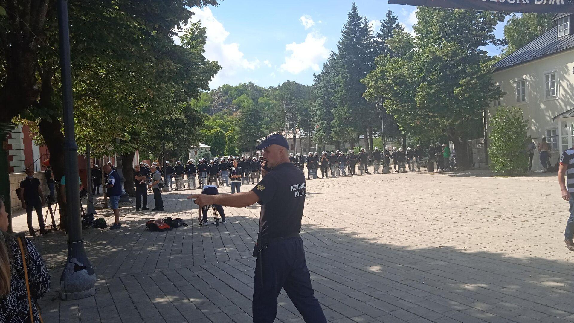 Полиција на Дворском тргу на Цетињу 4. Септембра  - Sputnik Србија, 1920, 30.09.2021