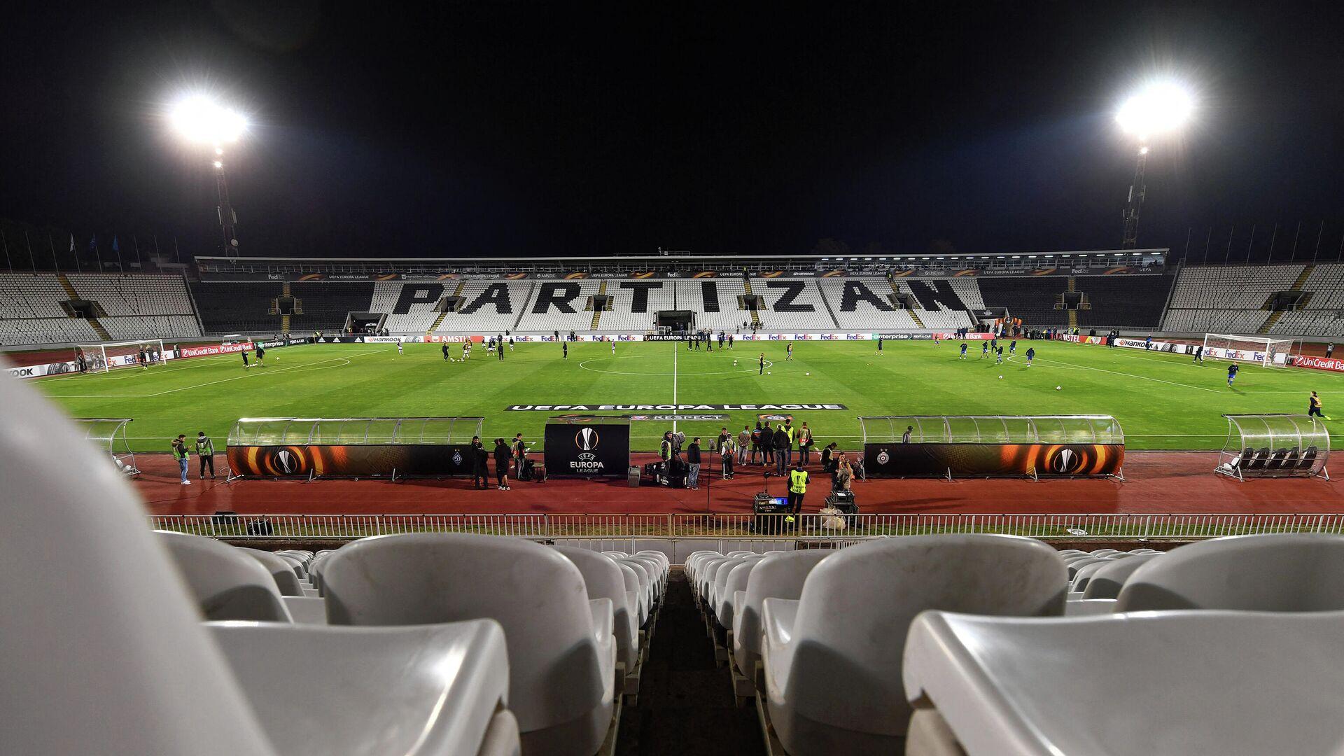 Stadion Partizana - Sputnik Srbija, 1920, 04.10.2021