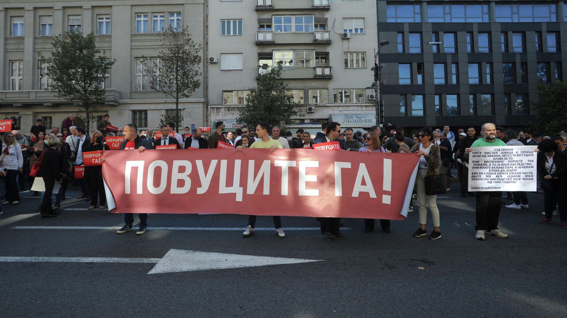 Protest advokata u Beogradu - Sputnik Srbija, 1920, 02.10.2021