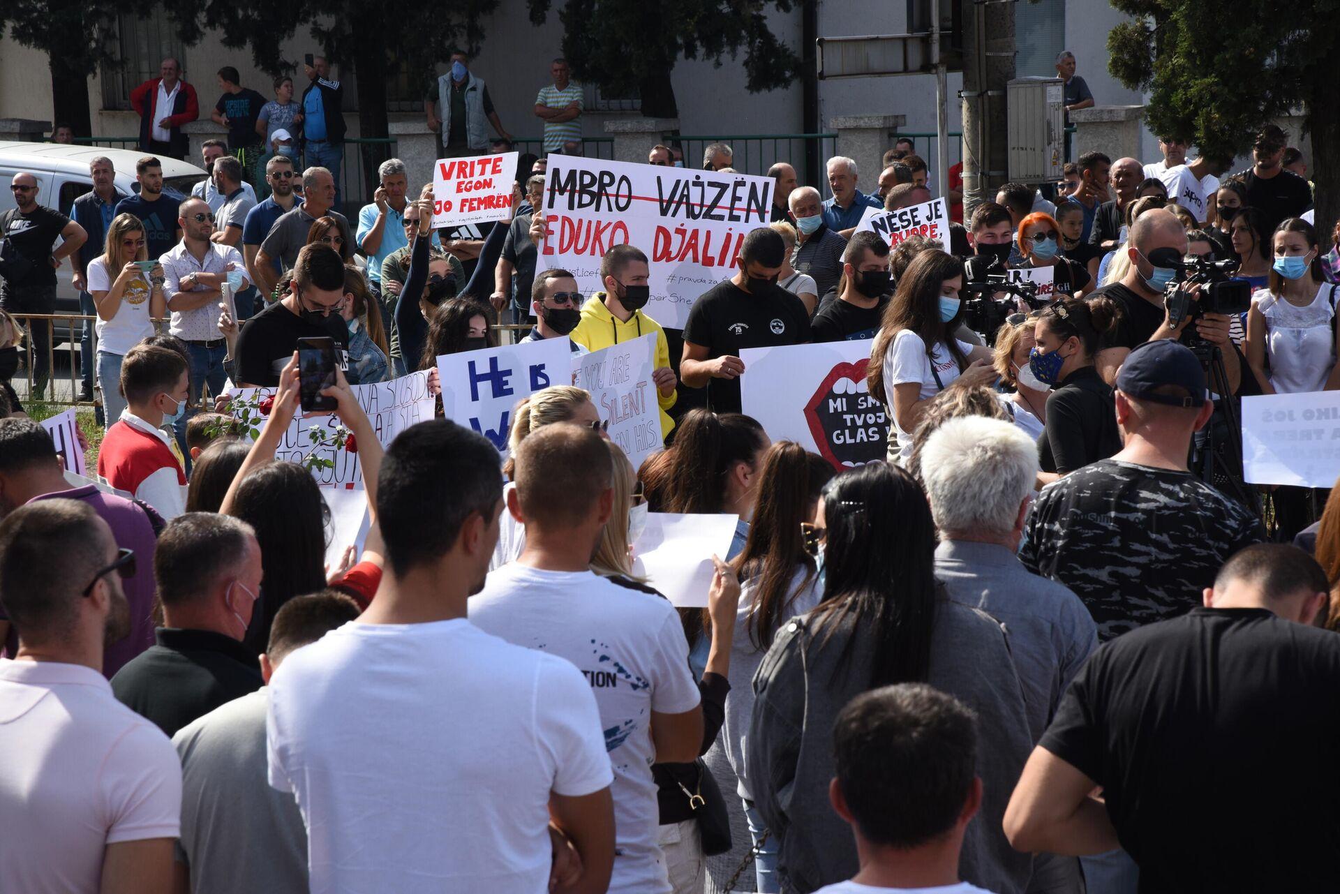 Протест у Тузима код Подгорице због убиства девојке - Sputnik Србија, 1920, 03.10.2021