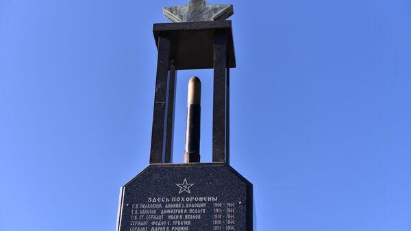 Откривање спомен-плоче црвеноармејцима у Новом Бечеју - Sputnik Србија