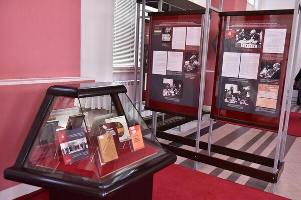 Изложба је организована поводом шездесете годишњице од одржавања Прве конференције Покрета несврстаних земаља - Sputnik Србија