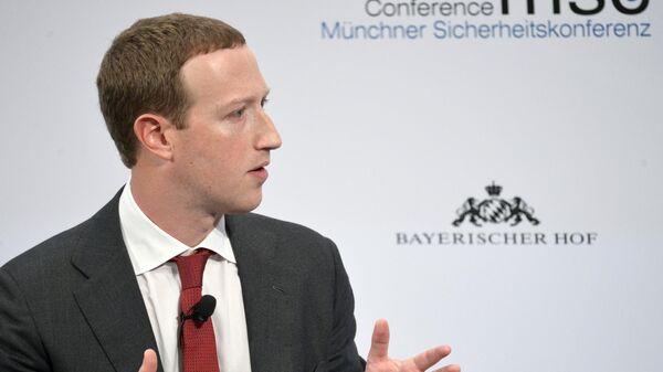 Predavanje osnivača Fejsbuka Marka Zakerberga - Sputnik Srbija